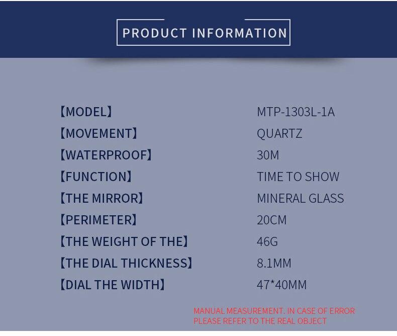 MTP-1303L-1A-_04