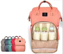 Fashion Mummy Maternity Nappy Bag Brand Large Capacity Baby Bag Travel Backpack Desiger Nursing Bag for Baby Care
