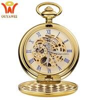 OUYAWEI Brand Luxury Gold Double Hunter Pocket Watch Mechanical Hand Wind Skeleton Fob Chain Watches Men