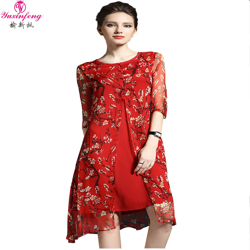 Online Buy Wholesale red spring dresses from China red spring ...
