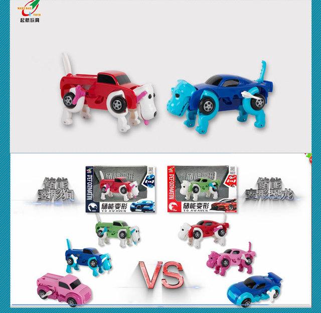 Caliente venta los niños de relojería deformación dinosaurio robot de coches de juguete regalos de los niños modelo de plástico infantil transformación perro vehículos