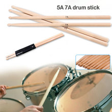 2 pcs drumstick 5A/7A Drum Sticks anti-skid hard professional wooden Drum Sticks musical instrument Music Band accessories(China)