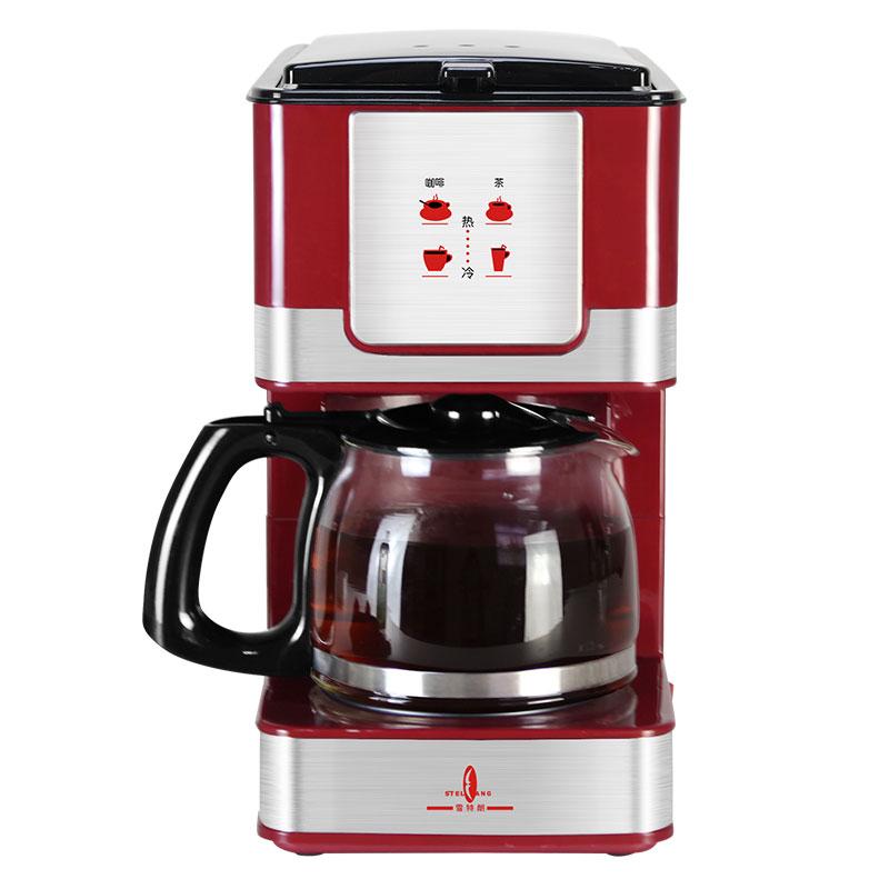 coffee machine cheap