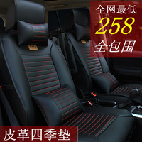 Sports Car Seat Cushion Summer Camry Cruze Michael Sharp Treasure Sonata IX35k5 A4 A6 325 525