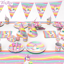 FENGRISE Disposable Party Tableware Paper Napkins Plates Straws Cups Unicorn Birthday Decor Kid