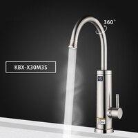 電気温水器タップインスタント給湯器ステンレス鋼 360 度回転キッチン温度表示