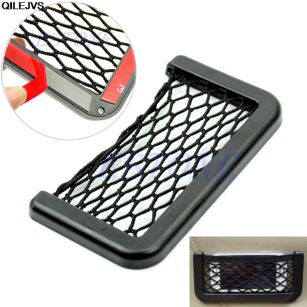 QILEJVS สะดวก Stick เครือข่ายถุงมือรถ Auto String ถุงตาข่ายเก็บกระเป๋าสำหรับโทรศัพท์มือถือ Gadget บุหรี่