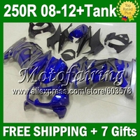 7gifts+Tank 08 09 10 11 12 For Kawasaki blue grey Ninja ZX250 ZX250R 16JM47 ZX 250R 2008 2009 flames 2010 2011 2012 Fairing