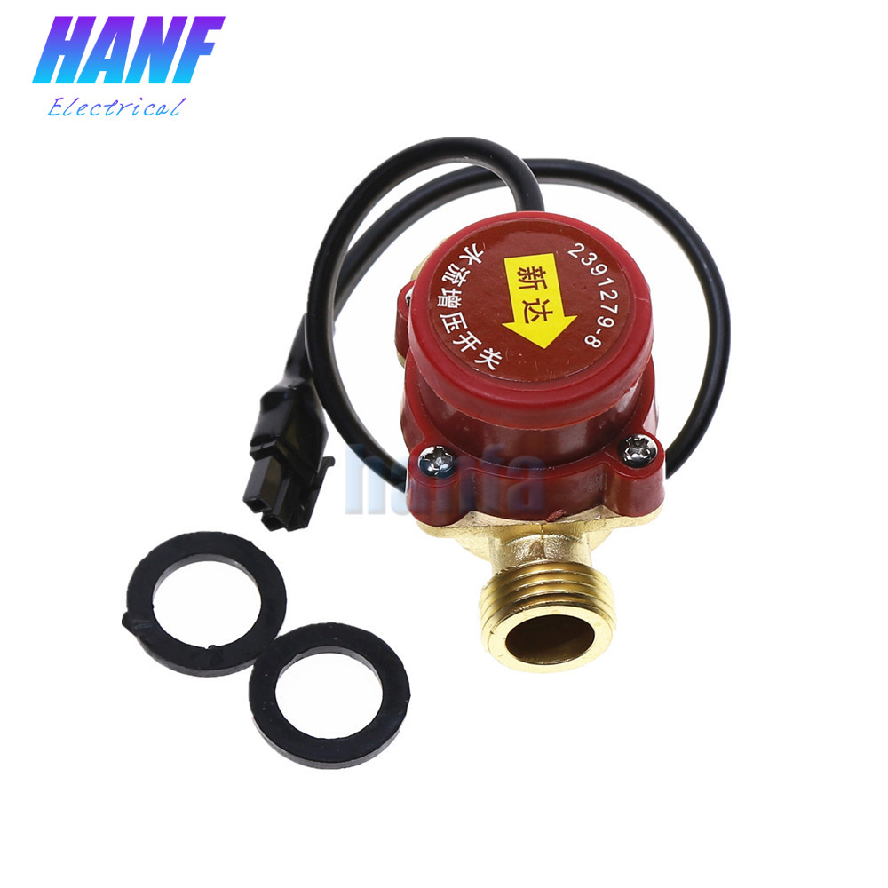 1pc Practical Male Thread Connector Circulation Pump Water Flow Sensor Switch 220V 120W