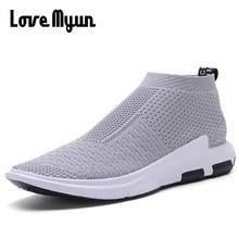 2018 våren Nya herrsmycken sneakers casual Mesh Breathable skor älskare glida på lätta skor stora storlek dropshipping WD-15