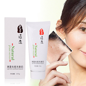 acne remover facial cleanser blackhead e