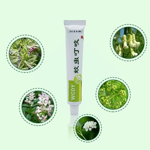 Image 3 - 1pcs Anti Itching Cream Mosquito Bites Ointment Antibacterial Cream Chinese Herbal Medical Plaster Baby Adult Health Care P1022