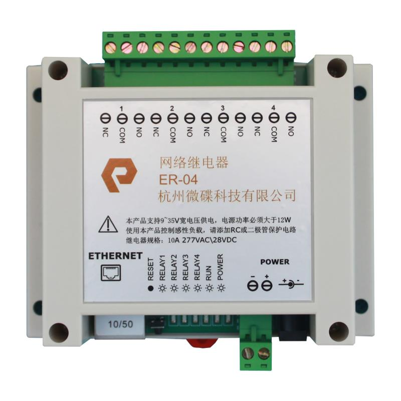 Industrial Grade 4 channel Ethernet Relay Controller 10A WEB