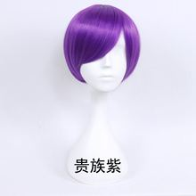 HSIU 30 cm breve Parrucca Nero bianco viola blu rosso giallo ad alta  temperatura in fibra b46a89ac391f