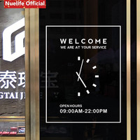large Cafe clothing luggage shop glass door decoration removable stickers creative customizable business time PVC wall stickers