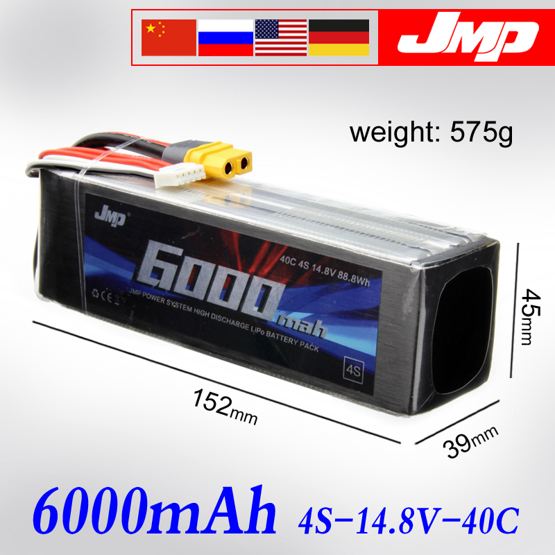 2pcs JMP Lipo Battery 4S 6000mAh 14.8V Battery Pack 50C Battery for TRAXXAS X-MAXX 1/7 UNLIMITED h energy 2200mah 7 4v 50c lipo battery