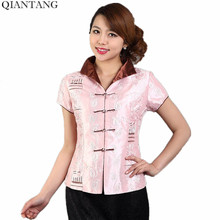Hot Sale Pink Vintage Chinese Womens V-Neck Shirt Top Satin Embroidery Short Sleeves Blouse Flower Size S M L XL XXL XXXL Mnz07B