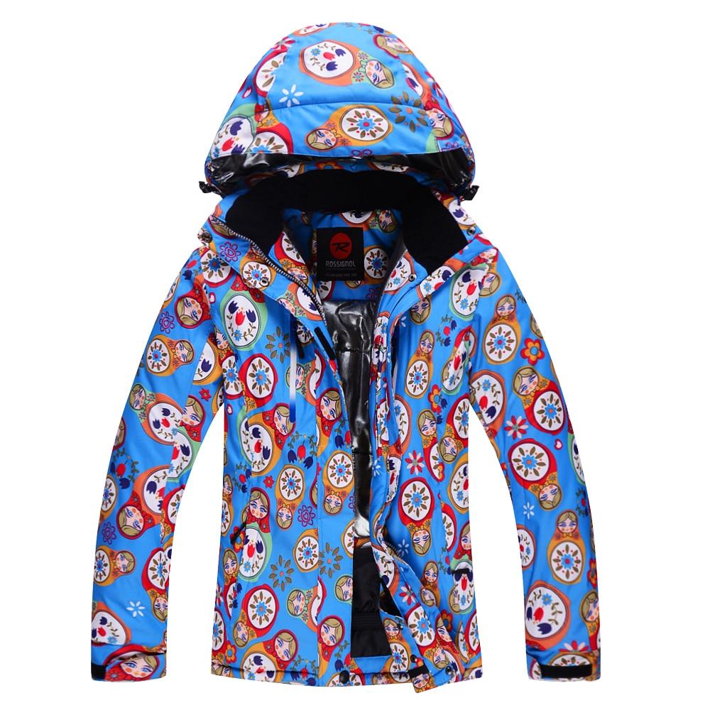 Купить костюм для лыж женский доставка