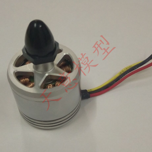 None 2312 KV800 brush motor au