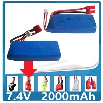 7.4V 2000mAh Syma X8C X8W X8G quadrocopter 7.4V 2000mAh high capacity 7.4V Lipo battery 903475 Multiple outlets NO.2 of JST plug
