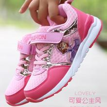 2019 Spring New Children Shoes Girls Sneakers Elsa Anna Princess Kids Shoes Fashion Casual Sport Running Leather Shoes for girls in the spring of the new brand princess girls shoes shoes fashion bud children shoes
