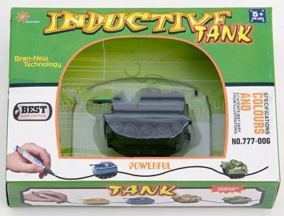 Magic tank toy