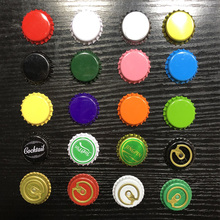 100PCS Beer Bottle Caps Beer Lid Covers For DIY Homebrew Beer Tool Brewing Supplies