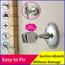 Adjustable Strong Suction Shower Head Holder ABS Plastic Shower Bracket  Holder  Handheld Shower Head Holder Wall Mounted