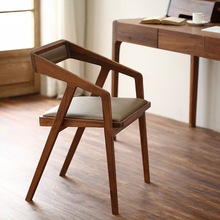 Walnut wood armchair wholesale fashion wooden chairs Cafe chairs combination