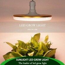 Фитолампа солнечного света E27, светодиодный светильник полного спектра в виде НЛО для выращивания растений, водонепроницаемая комнатная на...