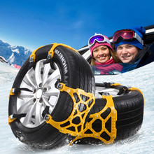 6pcs/Set Car Winter Snow Tire Anti-skid Chains Universal Car Suit 165-265mm Tyre Thickened Beef Double-buckle Wheel Chain