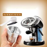 Stainless Steel Coffee Baskets Reusable Refillable Capsule Cup Filter for Illy Coffee Filter For illy Coffee Machine Coffee Tool