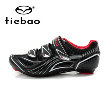 Tiebao Professional Men Road Bike Shoes Self-Locking Breathable Cycling Shoes Bicycle Sport Shoes zapatillas ciclismo