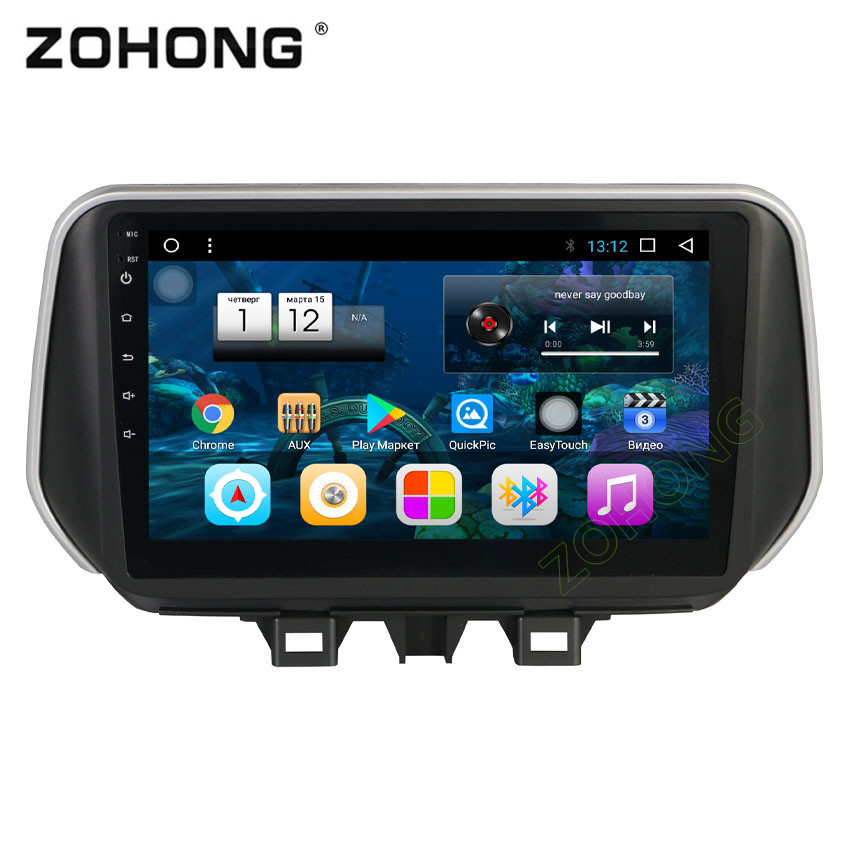 2.5D 10.2inch Octa 8 Core Android Car multimedia DVD Player  for Hyundai New Tucson IX35 2018 2019 CAR radio GPS navigation BT-in Car Multimedia Player from Automobiles & Motorcycles    1