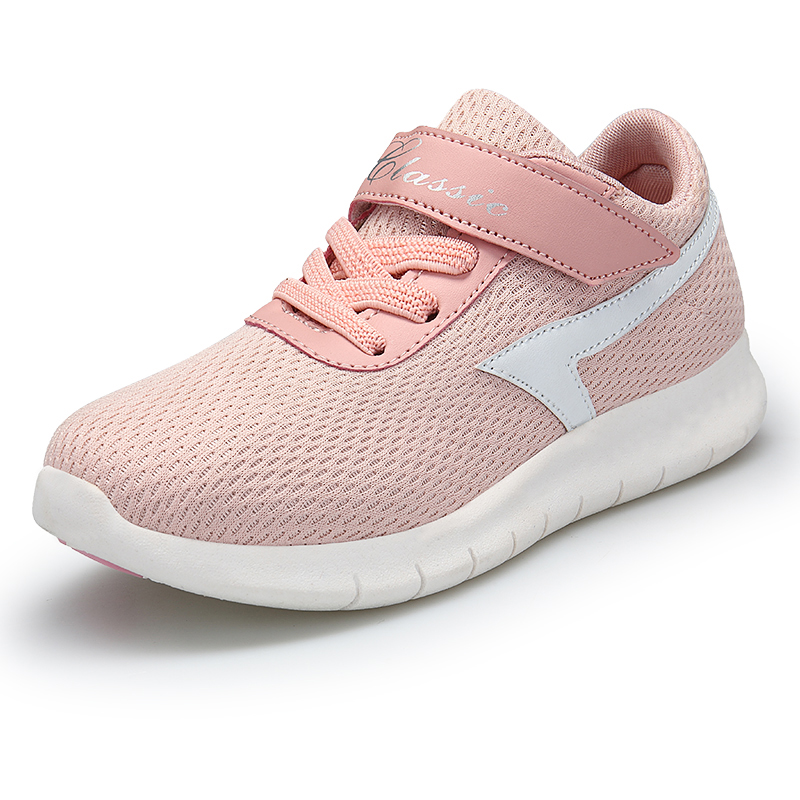 ULKNN Sport Children Shoes For Kids Sneakers Boys Casual Shoes Girls Trainer Breathable Mesh School Running Footwear Fashion