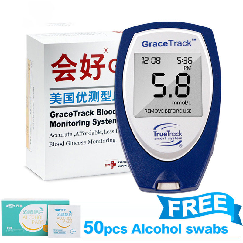 GraceTrack Glucometer Blood Glucose Monitoring System Glucose Meter Blood Sugar Monitor with 25/50 test strips&lancets & pen new original for hp pro400 m401 m425 fuser assembly rm1 8808 000cn rm1 8808 110v rm1 8809 000cn rm1 8809 220v on sale