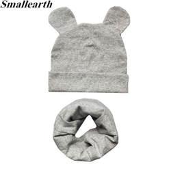 Новый 100% хлопок детская шляпа, шарф набор детский прекрасный Кепки шапочки высокое качество мальчики девочки шляпа шарф комплект Детские