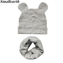 New 100% Cotton Children Hat Scarf Set Children's Lovely Cap Beanies High Quality Boys Girls Hat Scarf Set Kid Hats Photo Props