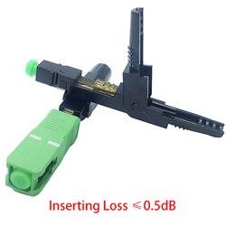 200 Peças Conector de Fibra Óptica SC APC 55 milímetros FTTH para Adaptador de Fibra Óptica SC APC SM Single Mode, cabo de fibra,