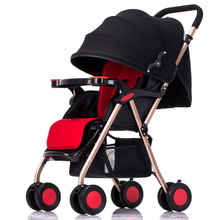 baby stroller can sit lie umbrellalig portable foldable cart of Hong hang