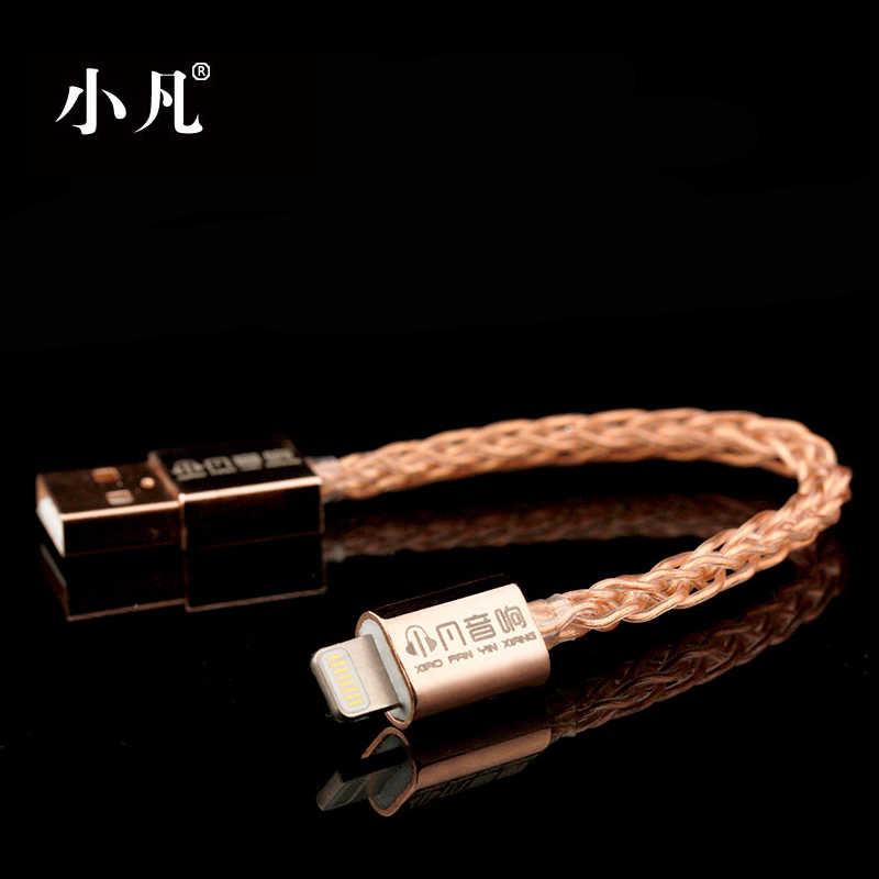 Xiaofan Hand knitting standard USB Cable for iPhone 6 6s Plus 5s Silver Plated Copper decoder