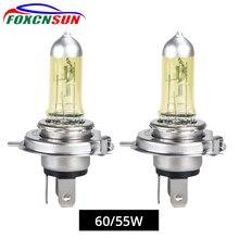 Foxcnsun 1 шт. желтая Автомобильная галогенная лампа 55 Вт 100 Вт H4 H7 авто галогенная лампа Противотуманные фары 12 в 3000 К 2700 к фары лампа мото лампа