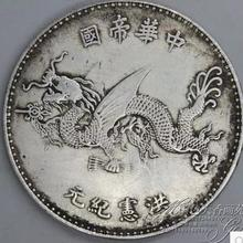 Редкая старая китайская Серебряная монета, дракон