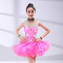 Розовое, зеленое, оранжевое, фиолетовое, красное платье для сальсы, латинских танцев для девочек, платья для латинских танцев