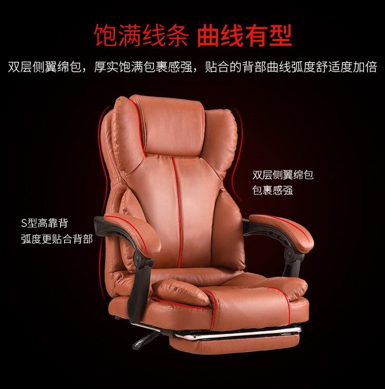 Cadeira ergonômica do chefe do assento da