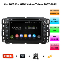 7 Quad Core Android 5 11 OS Auto Radio Car DVD For GMC Acadia Denali 2007