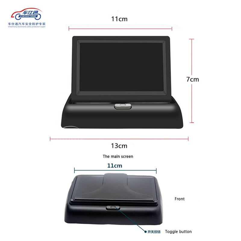 4,3-zoll Klapp LCD Parkplatz Auto Rück Monitor Auto Rückspiegel Backup Display 2 Video Eingang Reverse Kamera DVD