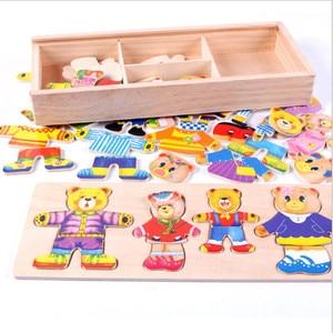 Image 2 - Juego de puzle de madera para bebés, juguetes rompecabezas educativos para niños, oso de juguete de madera, ropa cambiante