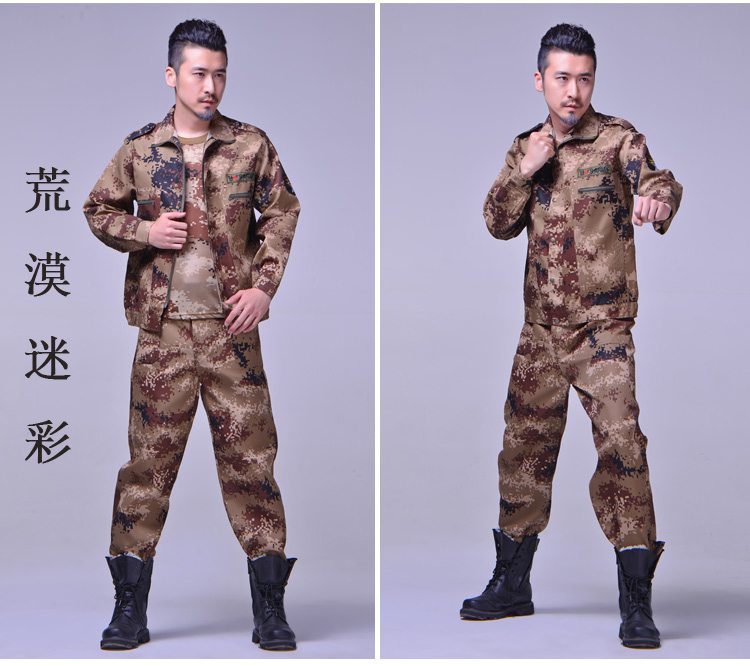 Cheap army camouflage clothing suit, camouflage work apparel, outdoor work suit. Camouflage uniforms.