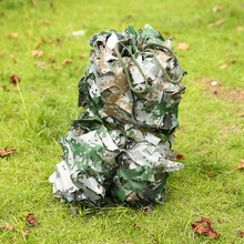 Vehemo Car Shade Leaves Digital Camouflage Net Camo Cloths Cover Sun Shelter 3x3m